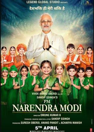 PM Narendra Modi poster