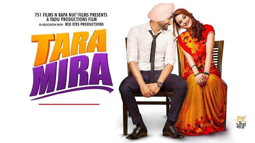 Tara Mira movie, Tara Mira movie poster