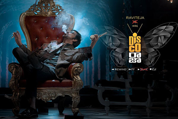 Disco Raja movie, Disco Raja movie poster